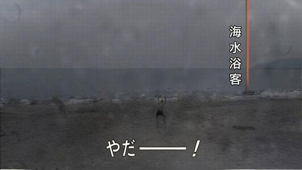 http://nurupo.net/bikini/img/2014-05-09-006.jpg