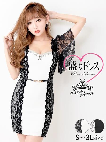 【スナックの服装】L以上の大きいサイズを取り扱う人気の通販まとめ
