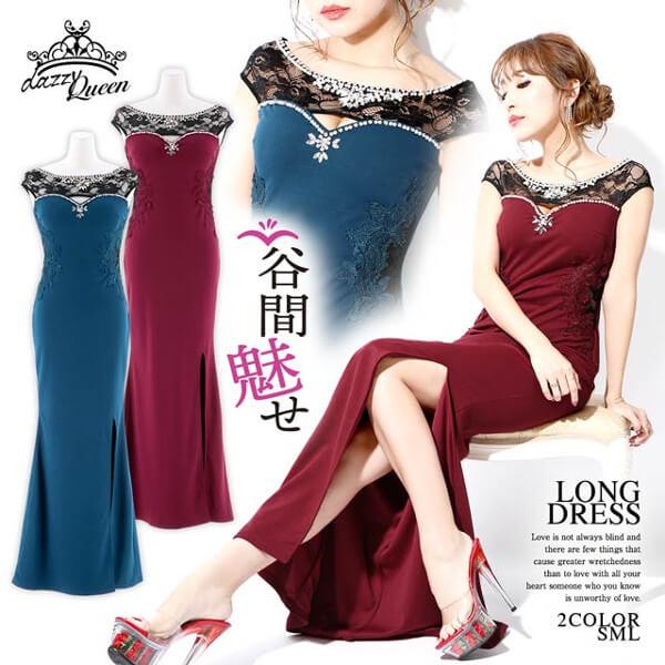 【スナックの服装】デザバリ豊かなスカートの種類を超まとめ