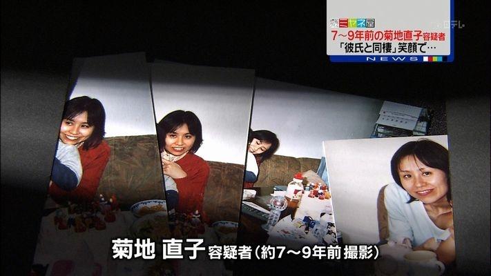 菊地直子の画像 p1_15