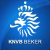 KNVBカップ(オランダカップ)