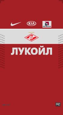 FCスパルタク・モスクワ:1stユニフォーム